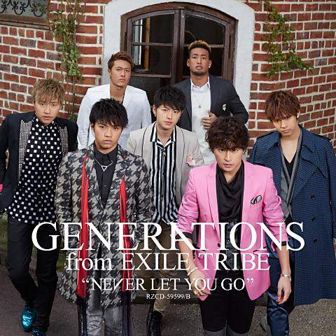generations discography exile tribe mobile