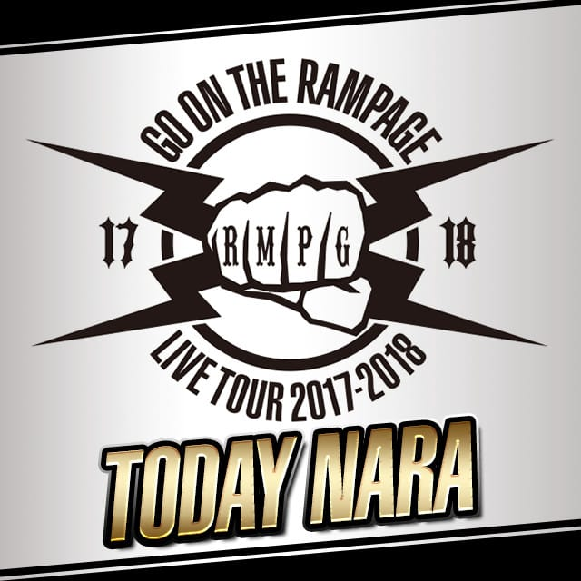 """THE RAMPAGE LIVE TOUR 2017-2018 """"GO ON THE RAMPAGE"""""""