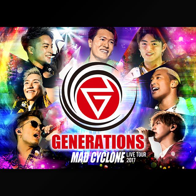 GENERATIONS LIVE TOUR 2017