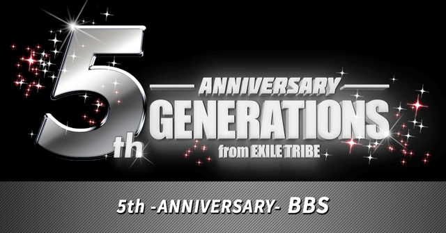 5th ANNIVERSARY GENERATIONS from EXILE TRIBE