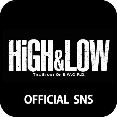 HiGH&LOW Official SNS