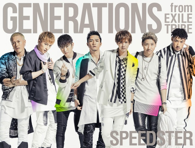 GENERATIONS from EXILE TRIBEの3rd ALBUM『SPEEDSTER』のジャケット写真