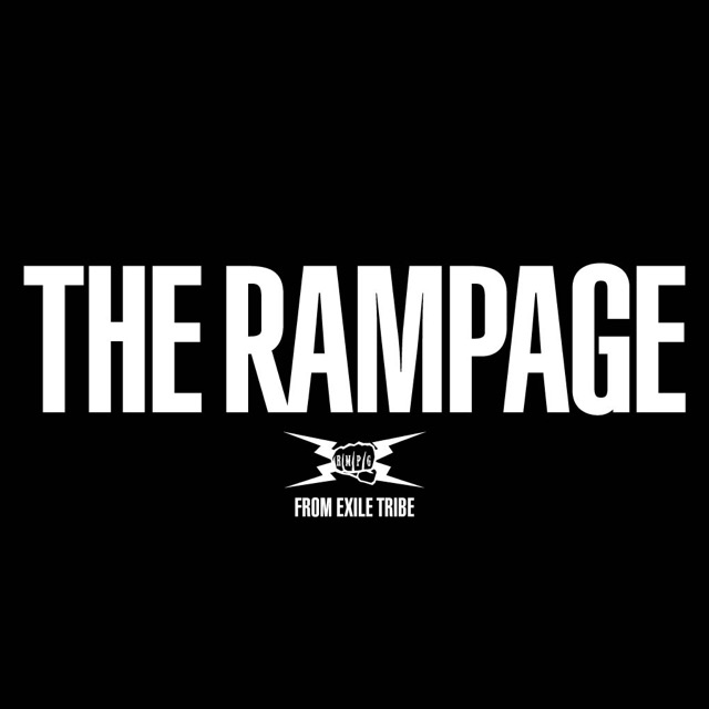 THE RAMPAGE from EXILE TRIBEの画像 p1_14