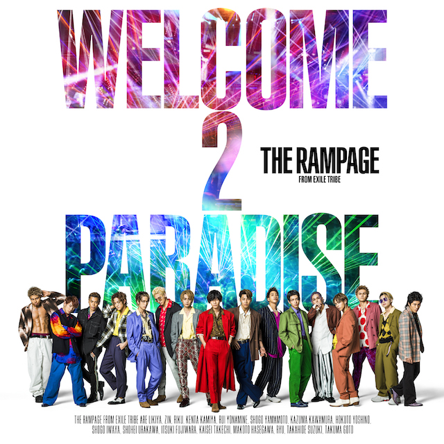 THE RAMPAGE from EXILE TRIBEの画像 p1_3