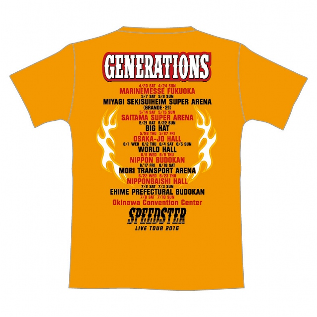 ツアーTシャツ オレンジ