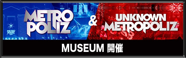 METROPOLIZ & UNKNOWN METROPOLIZ MUSEUM