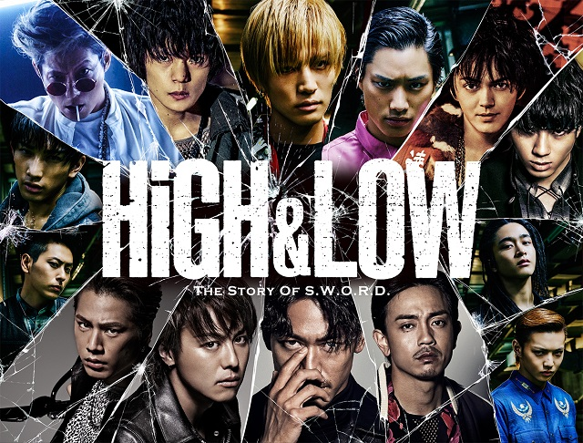 HiGH&LOW