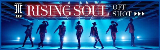 RISING SOUL PHOTO GALLERY