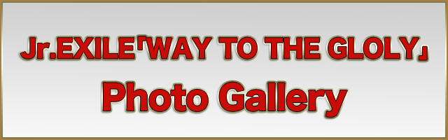 WAY TO THE GLORY PHOTO GALLERY