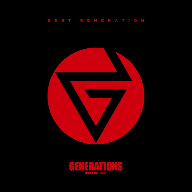 GENERATIONS from EXILE TRIBE 初のベストアルバム 「BEST GENERATION」