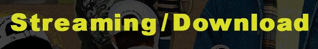 Streaming_Downloadバナー