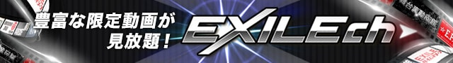 exile_ch