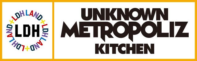 UNKNOWN METROPOLIZ KITCHEN