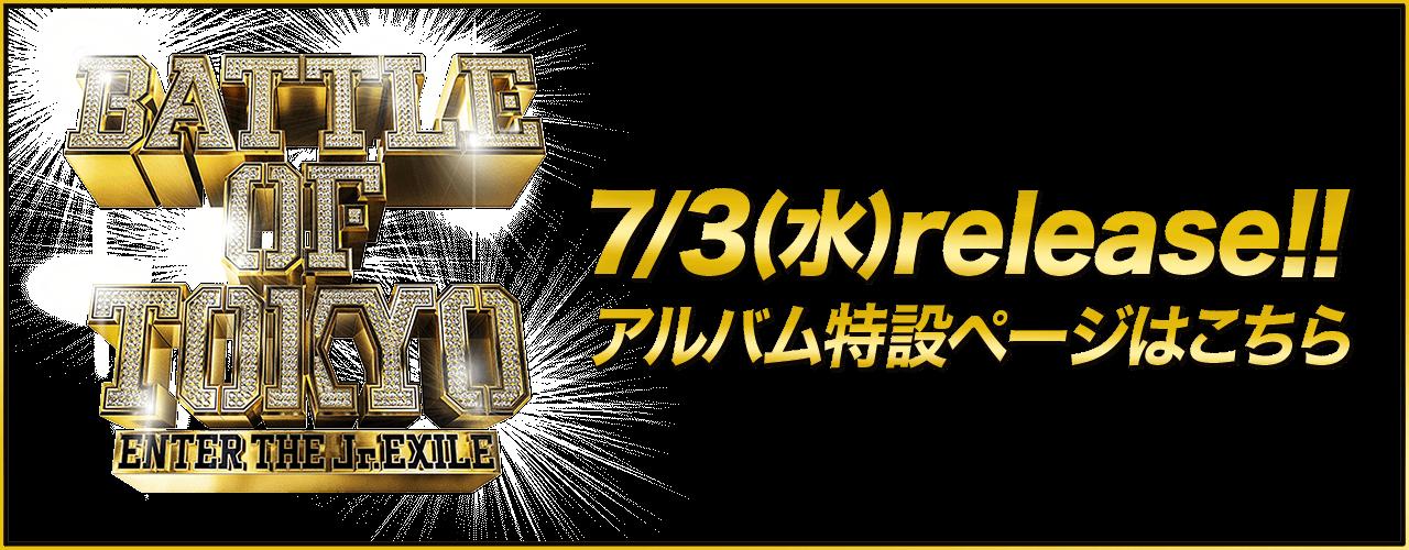 BATTLE OF TOKYO ALBUM