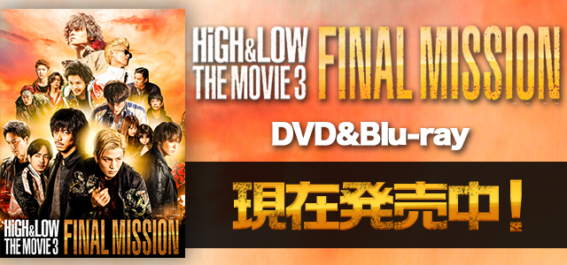 HiGH&LOW THE FINAL