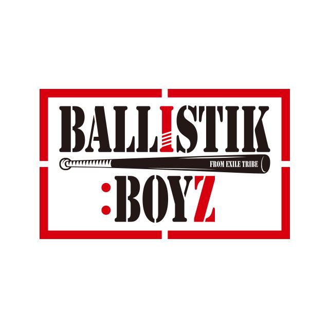 BALLISTIK BOYZ