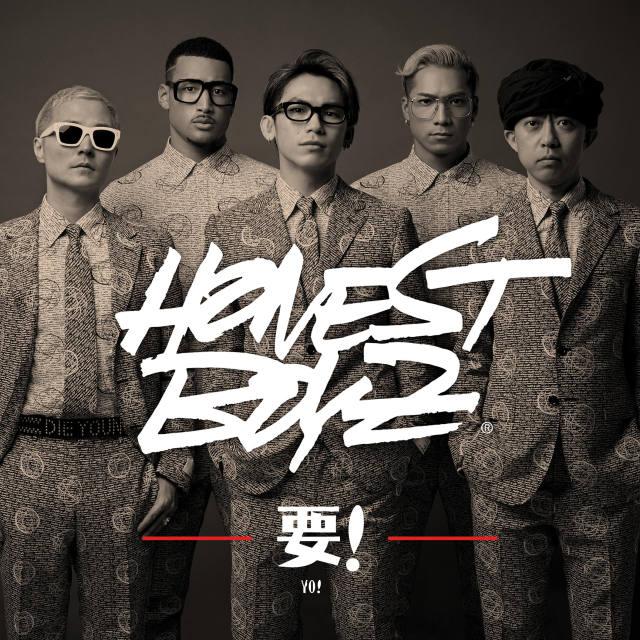 HONEST BOYZ® 2nd Singel「要!」