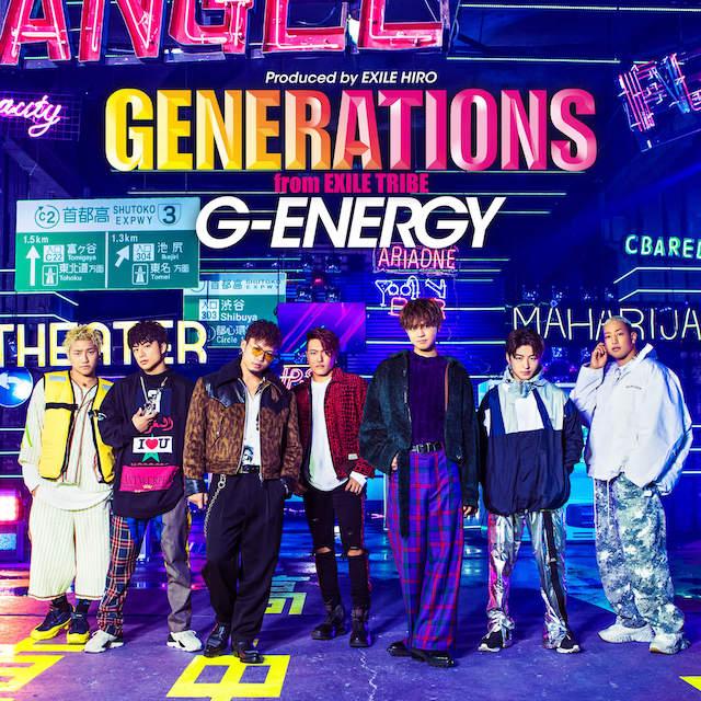 GENERATIONS配信シングル「G-ENERGY」