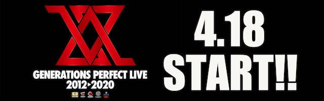 GENERATIONS PERFECT LIVE 2012 → 2020
