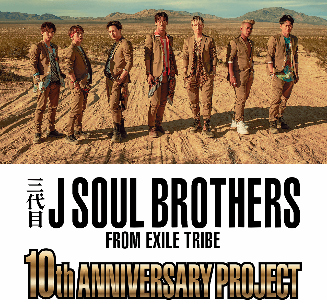 10th_anniversary_project