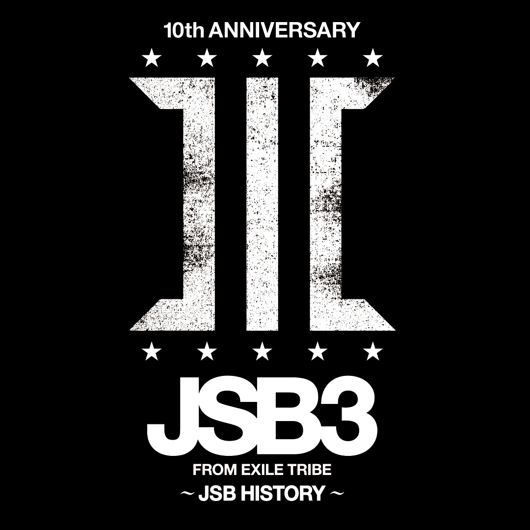 LIVE×ONLINE INFINITY 三代 J SOUL BROTHERS 10th ANNIVERSARY 〜JSB HISTORY〜