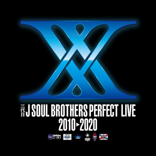 三代目 J SOUL BROTHERS PERFECT LIVE 20102020
