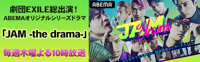 「jam project」公式ページ