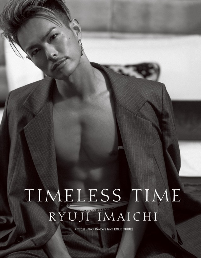 『TIMELESS TIME』表紙
