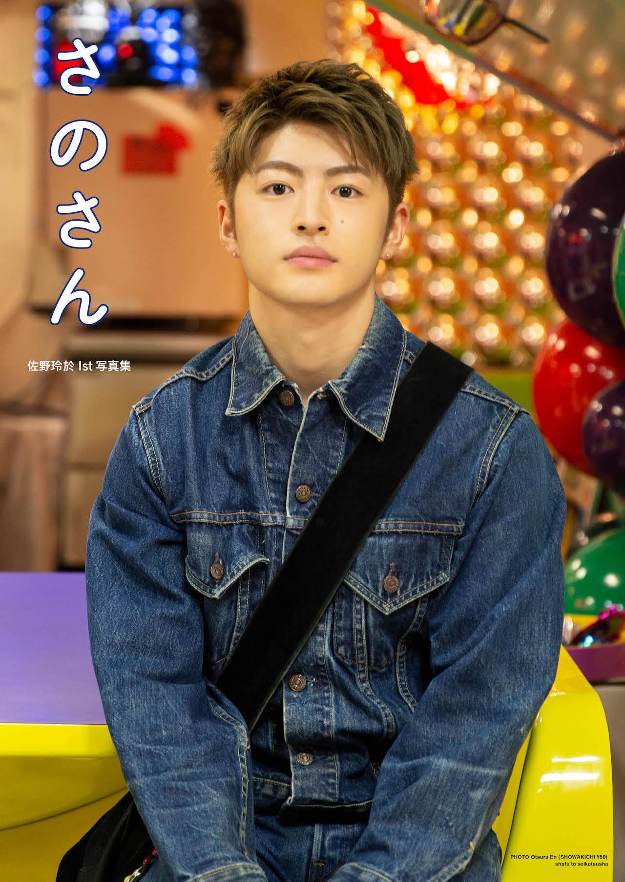 Loppi・HMV限定カバー