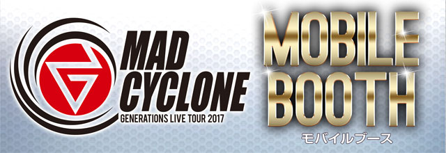 GENERATIONS LIVE TOUR 2017 MAD CYCLONE MOBILE BOOTH