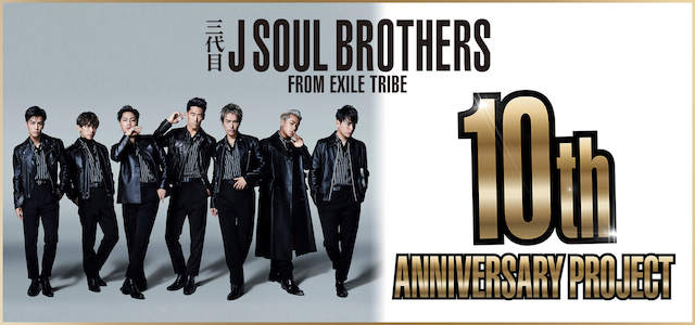 10th Anniversary Project