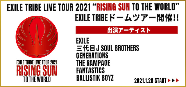 "EXILE TRIBE LIVE TOUR 2021 ""RISING SUN TO THE WORLD"""