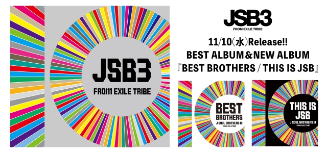 BEST BROTHERS_THIS IS JSB
