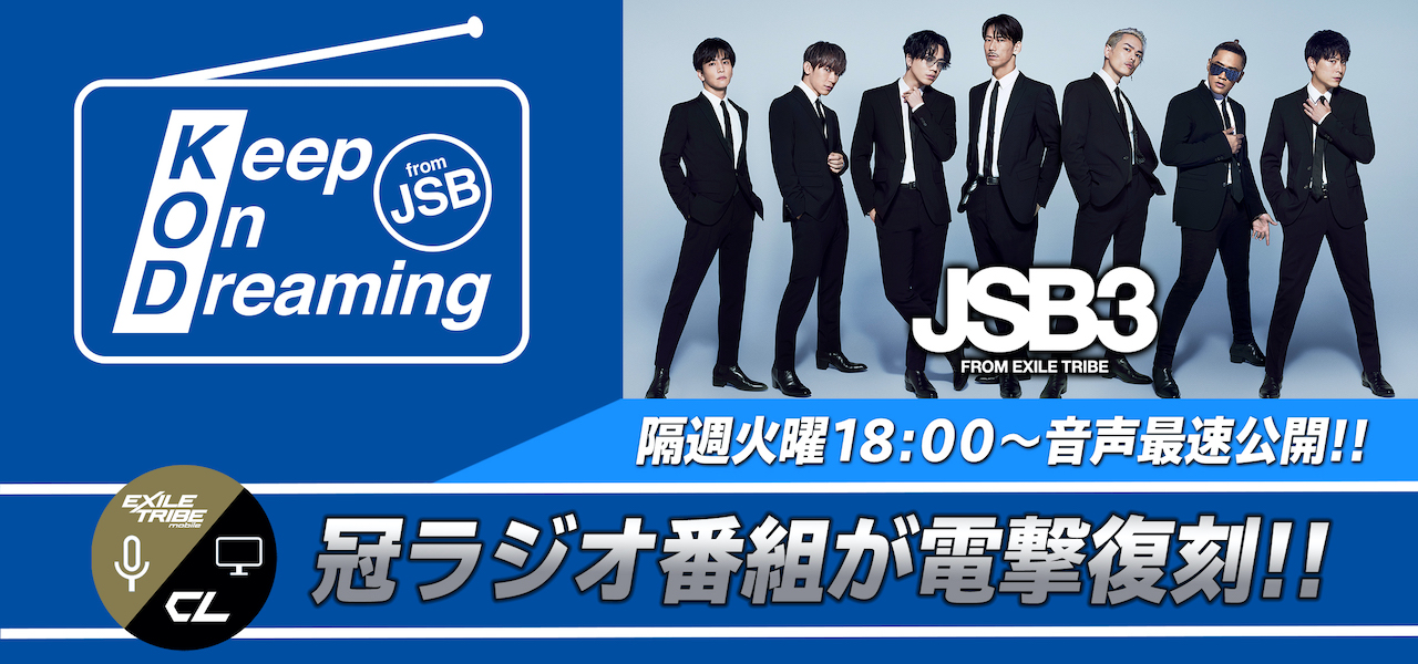 keep On Dreaming fromJSB