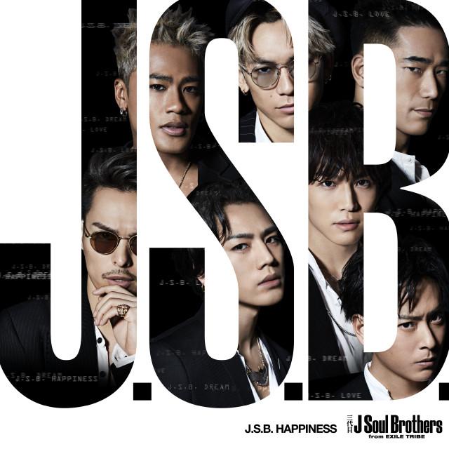 三代目J Soul Brothers from EXILE TRIBE New Single 『J.S.B. HAPPINESS』