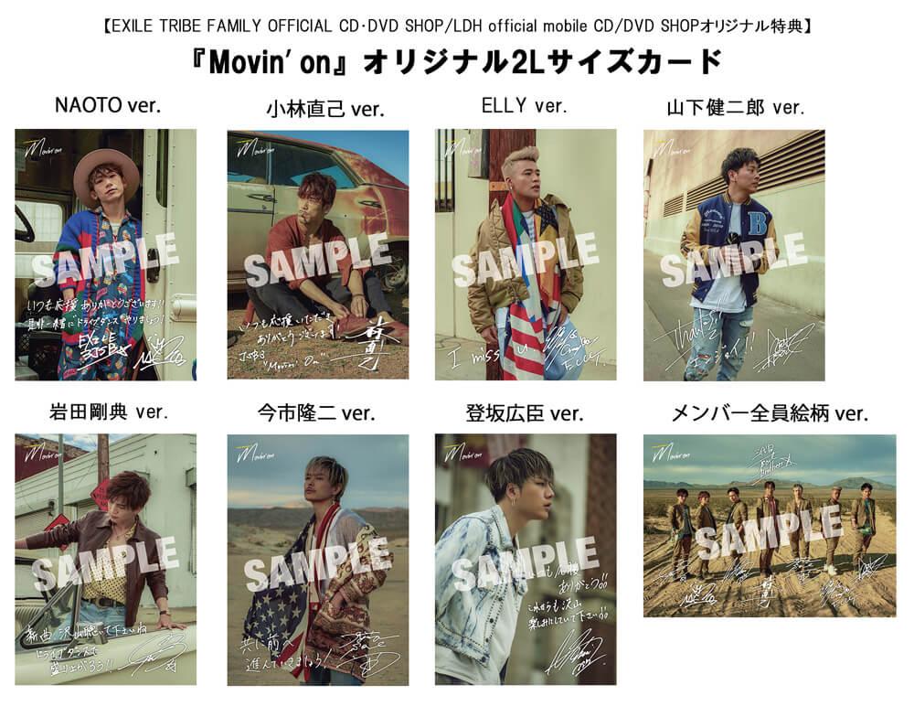 『Movin' on』オリジナル2Lサイズカード