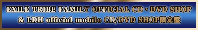 FC&mobile CD/DVD SHOP限定版