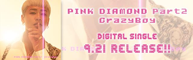 PINK DIAMOND Part2