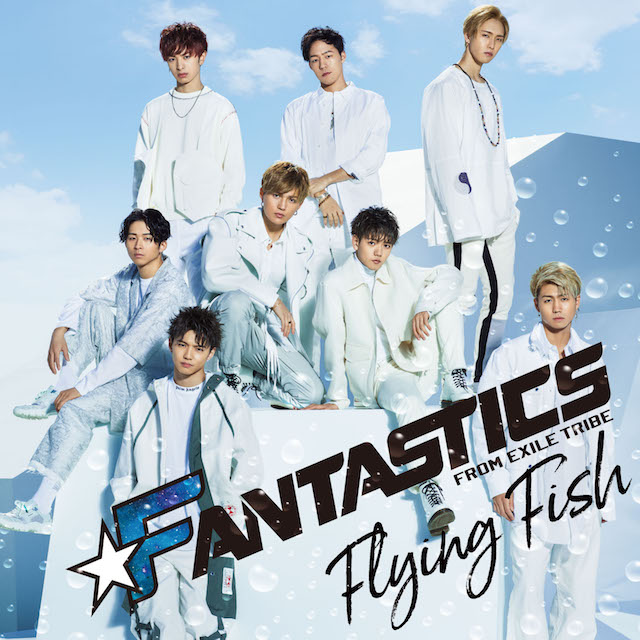 「Flying Fish」