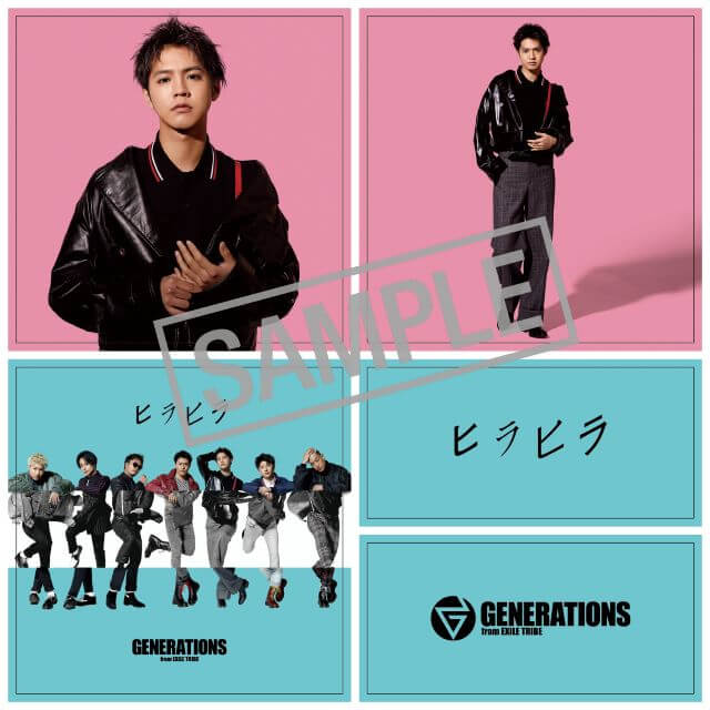 generations from exile tribe ヒラヒラ