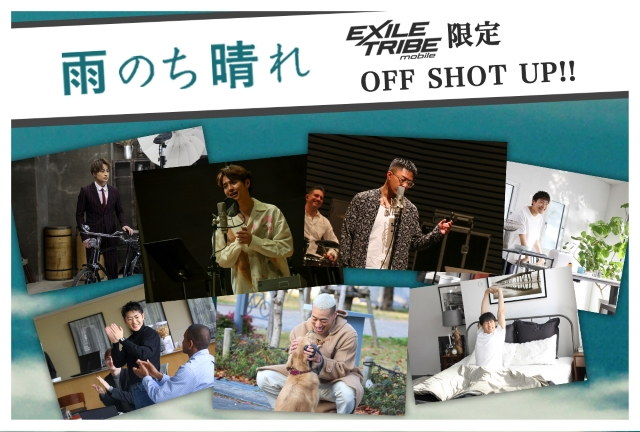 OFF SHOT