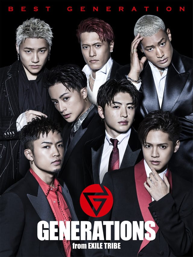 generations from exile tribe 初のベストアルバム best generation