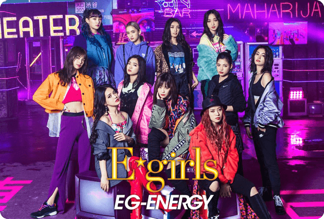 ミュージックカード EG-ENERGY