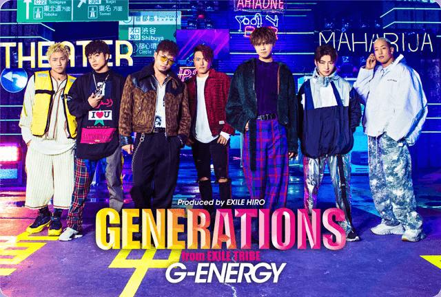 ミュージックカード G-ENERGY
