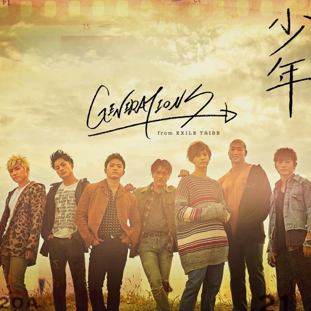 2018/10/31(水) New Single「少年」 release!!