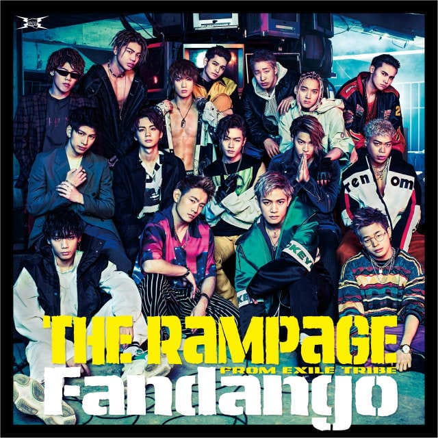 『Fandango』 CD ONLYジャケット