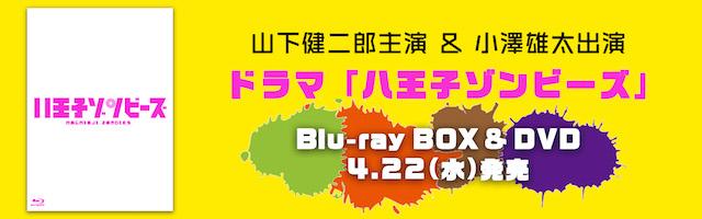 Blu-ray BOX&DVD