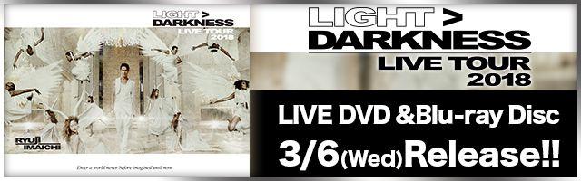 RYUJI IMAICHI LIVE DVD & Blu-ray Disc