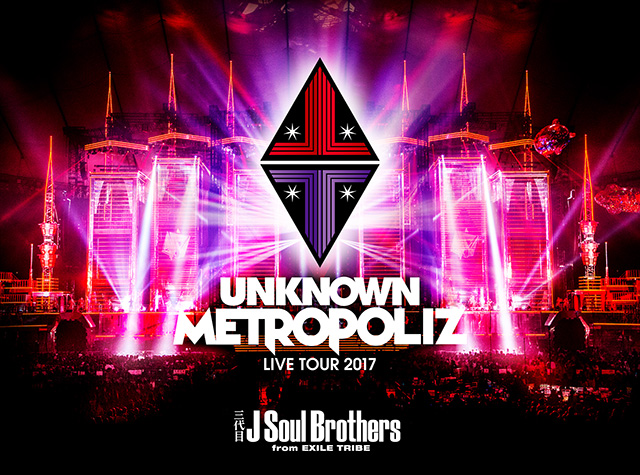 "LIVE DVD & Blu-ray Disc『三代目J Soul Brothers LIVE TOUR 2017""UNKNOWN METROPOLIZ""』"