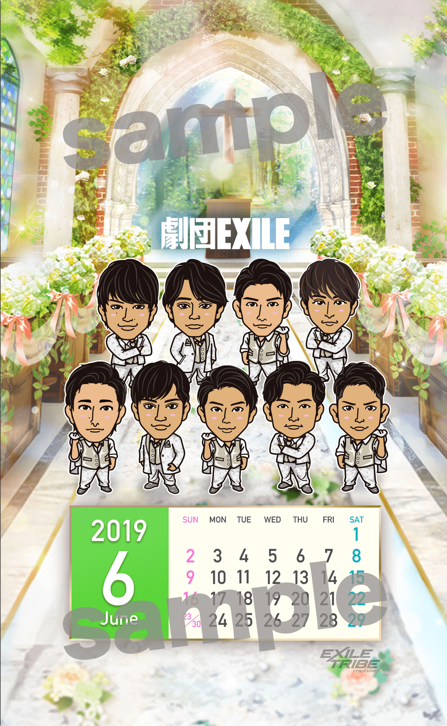 今月のカレンダーはこちら